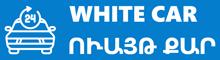 Վարձակալությամբ ավտոմեքենաներ տաքսի վարելու համար | White Car Logo